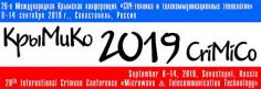 КрыМиКо'2019