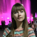 Дорошенко Анна Олеговна